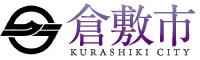 倉敷市(岡山県)