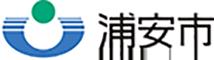 浦安市(千葉県)