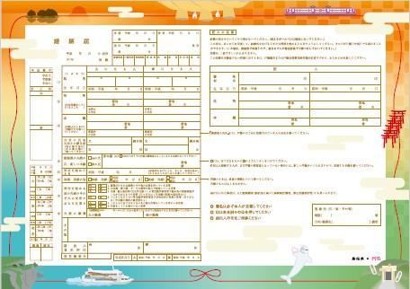 pic01_gotouchi_simane_01.jpg