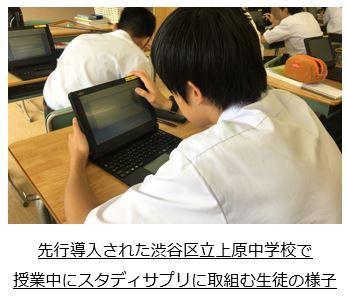 pic01_sss080201.JPG